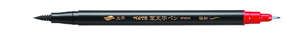 Двусторонний фломастер-кисть Pentel SFW34A