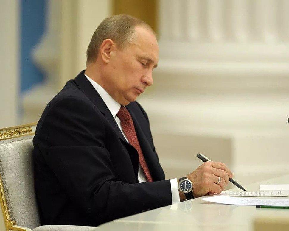Ручка Владимира Путина Pentel Document Pen MR205