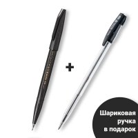 Фломастер-кисть Pentel Fudemoji Brush Sign Pen XSES15