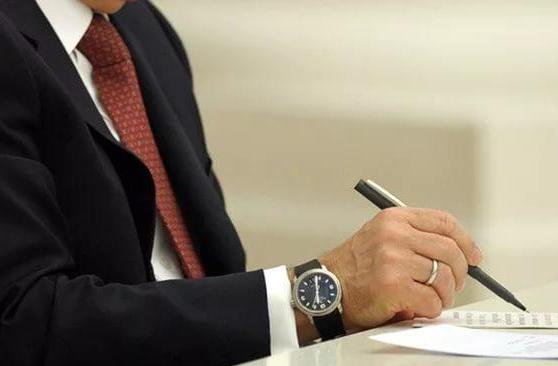 Document Pen - ручка для президента