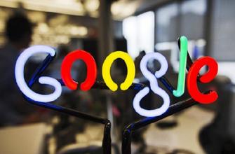 Google: офис мечты!